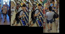 Policja szuka złodziei, którzy kradli na Osiedli Nowe Miasto