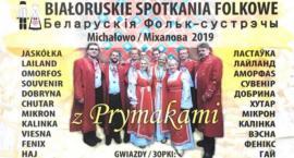 W Michałowie szykuje się muzyczny weekend z Prymakami