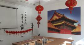 Chcesz nauczyć się języka chińskiego? Zgłoś się na Politechnikę Białostocką