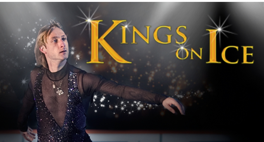 """sport, Wygraj bilety rewię """"Kings Tribute Chopin""""! - zdjęcie, fotografia"""