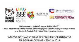 DZIAŁAMY LOKALNIE - Szkoła Podstawowa w Nowych Łubkach