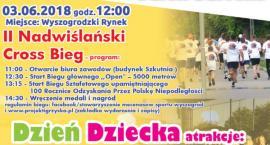 II Nadwiślański Cross Bieg, Dzień Dziecka- 03.06.2018r.