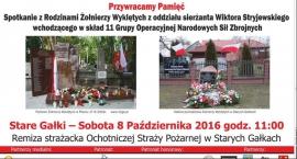 Gałki Stare - Spotkanie z Rodzinami Żołnierzy Wyklętych 8.10.2016