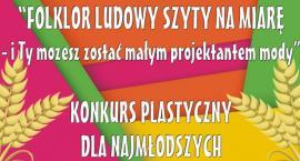 CKTiPZŁ ogłosił konkurs plastyczny dla najmłodszych