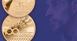 Nowa moneta w Siedlcach