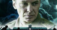 Pilecki - premierowy pokaz