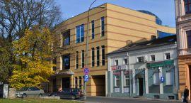 W gorzowskiej bibliotece odbyło się spotkanie otwarte stowarzyszenia Endecja