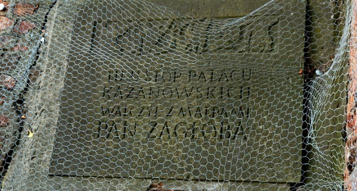 Historia Warszawy, Zagłoba walczył - zdjęcie, fotografia
