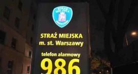 Noc Muzeów w siedzibie straży miejskiej [ZDJĘCIA]