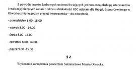 Utrudnienia w Urzędzie Stanu Cywilnego