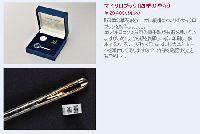 Oryginalny prezent za 1 tysiąc złotych