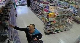 Policja poszukuje złodzieja perfum!