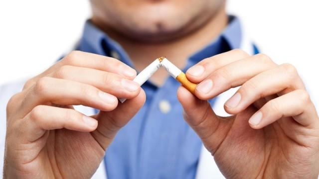 Publicystyka, Dziś Światowy Dzień Rzucania Palenia Tytoniu - zdjęcie, fotografia