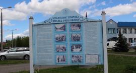 75. rocznica zagłady żydowskich mieszkańców Bielska Podlaskiego