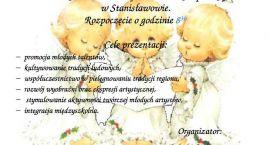 XII Stanisławowskie Spotkania z Kolędą