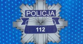 Okradli świetlicę wiejską w gminie Regimin. Policja szuka sprawców