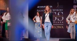 W Toruń Plaza odbędzie się casting na Miss Polonia 2019