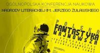 Fantastyczna Konferencja Żuławsko-Lemowska 2015