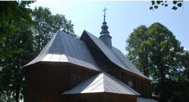 Wakacje na ziemi jarosławskiej: Cudowne Chłopice i okolice
