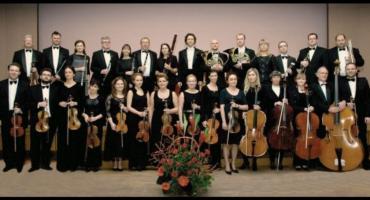 Łomża: Filharmonia wśród finalistów Podlaskiej Marki 2018