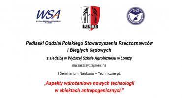 Zaproszenie: I Seminarium Naukowo-Techniczne