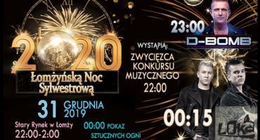 Łomżyńska Noc Sylwestrowa 2019/2020. Znamy szczegóły imprezy!