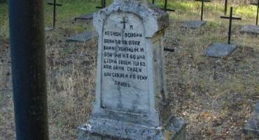 Cmentarz z Iej Wojny Światowej w Kuzawie