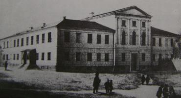 """""""Szkoła Kaliska i jej budynek"""" – zaproszenie na konferencję naukową"""