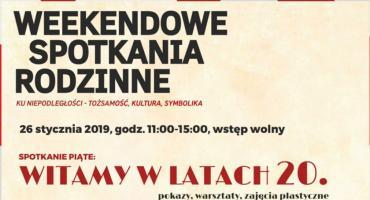 Muzeum Starożytnego Hutnictwa Mazowieckiego w Pruszkowie - zaprasza
