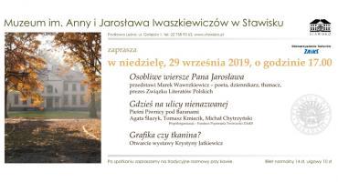 Muzeum im. Anny i Jarosława Iwaszkiewiczów Stawisku zaprasza