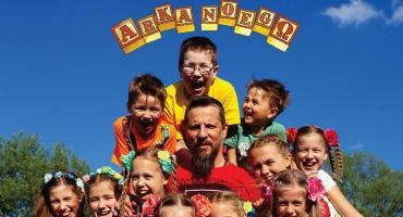 8 kwietnia koncert Arki Noego w Parku Moczydło