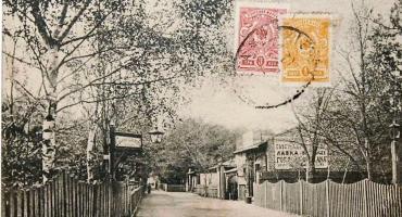 Ulica Kościelna - tu zaczął się Otwock