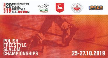 Najlepsi rolkarze w kraju będą rywalizować w Karczewie