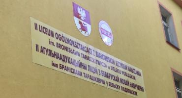 """Uczniowie """"Białorusów"""" w finale konkursu """"Praca organiczna 2.0"""""""