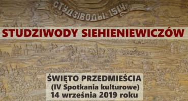 Studziwody Siehieniewiczów