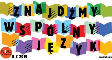 Bielsk Podlaski: Noc Bibliotek 2019