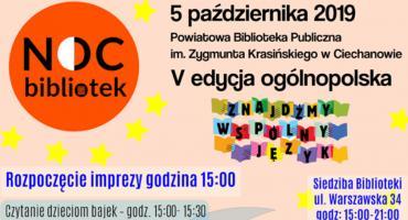 Noc Bibliotek pełna atrakcji w ciechanowskiej PBP